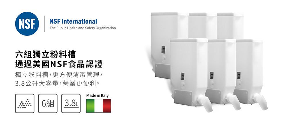 CoCoCafe無人咖啡機-ai2000-hc粉料槽
