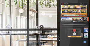 CoCoCafe無人咖啡機加盟-打造無人商店