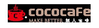 CoCoAi 無人商店全自動咖啡機