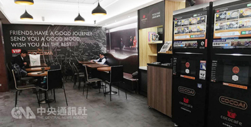 CoCoCafe無人咖啡機-CNA