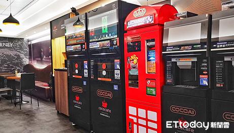 CoCoCafe咖啡自動販賣機-ETtoday