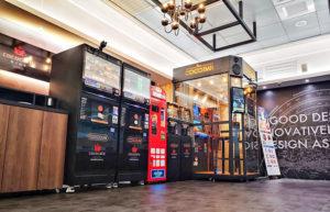 CoCoCafe無人咖啡機加盟-自由時報