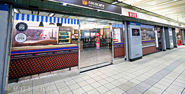 CoCoCafe無人咖啡機-小妞的生活旅程