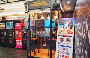 CoCoCafe咖啡自動販賣機-newtalk