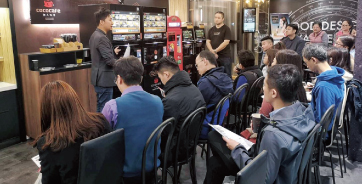 CoCoCafe無人咖啡機-2019年加盟說明會