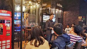 CoCoCafe無人咖啡機加盟-2019年加盟說明會