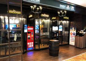 CoCoCafe咖啡自動販賣機-TIGER CITY老虎城3F