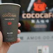 CoCoCafe無人咖啡機-東蛙池塘