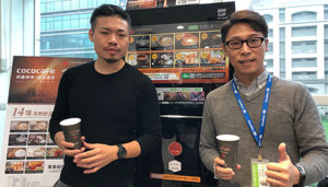 CoCoCafe無人咖啡機-東森新聞