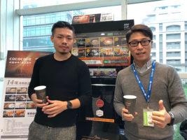 CoCoCafe無人咖啡機加盟-東森新聞
