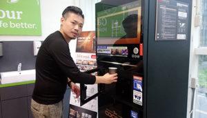 CoCoCafe無人咖啡機租賃-Hinet