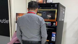 CoCoCafe咖啡自動販賣機-msn新聞