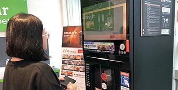 CoCoCafe無人咖啡機-UDN聯合新聞網報導