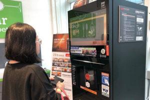 CoCoCafe無人咖啡機加盟-UDN聯合新聞網報導