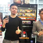 CoCoCafe無人咖啡機-兩岸跨境新聞網