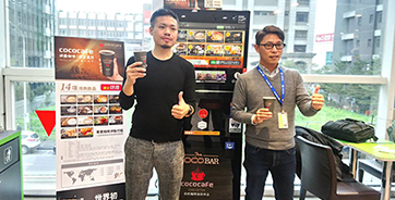 CoCoCafe無人咖啡機-pchome新聞報導
