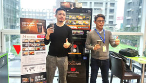 CoCoCafe咖啡自動販賣機-pchome新聞報導