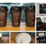 CoCoCafe無人咖啡機-部落客推薦hardaway