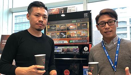 CoCoCafe無人咖啡機加盟-今日報